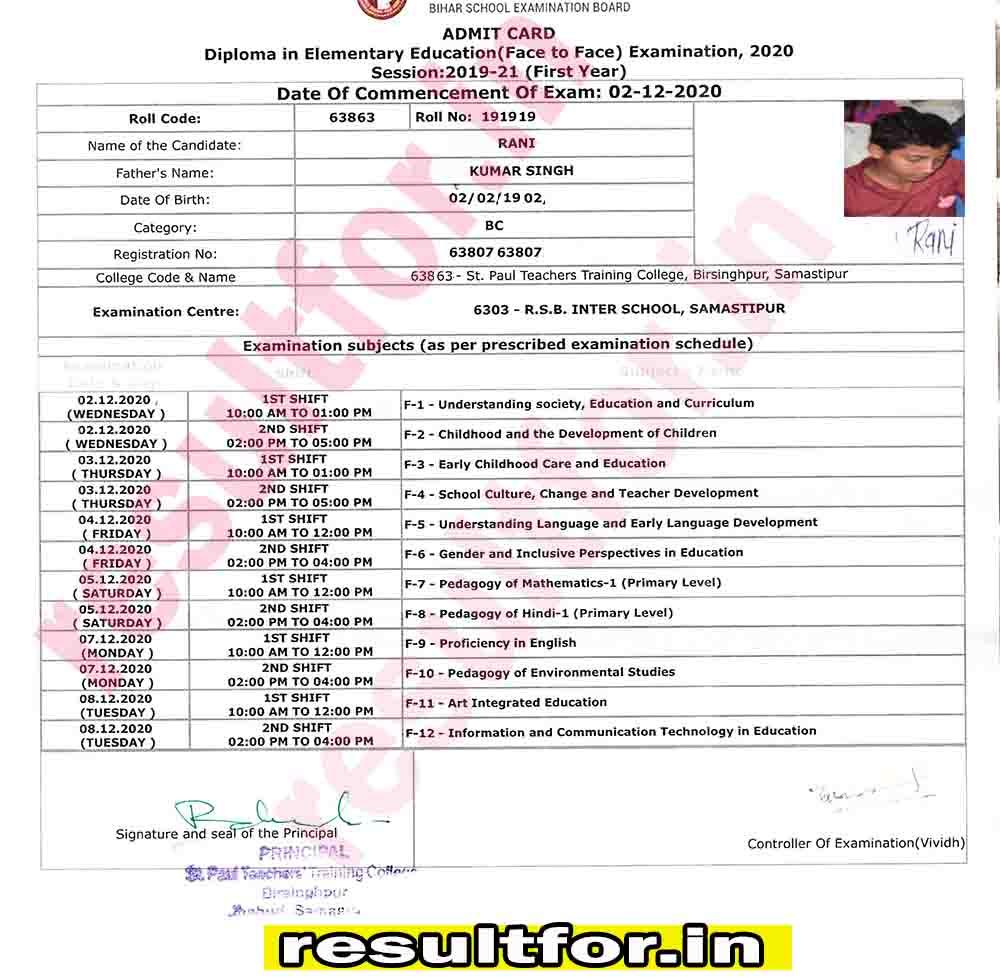 Bihar Board DELED Admit Card