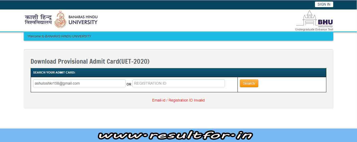bhu uet 2020 Admit card download by email id or application number