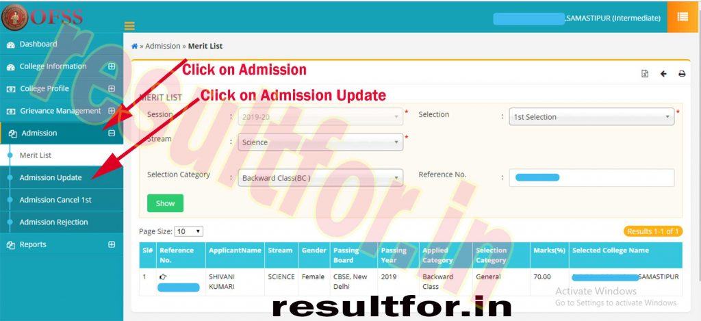 BSEB OFSS Inter Admission For How to Accept , How to Accept Inter Admission Form,
