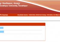DDU UG Entrance Test Result declared