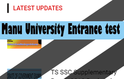 manu university ug entrance test results