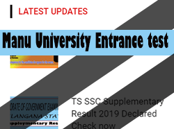 manu university ug entrance test results