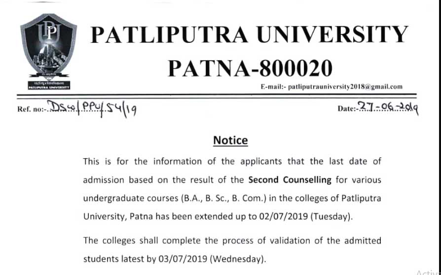 ppup IInd Admission counselling