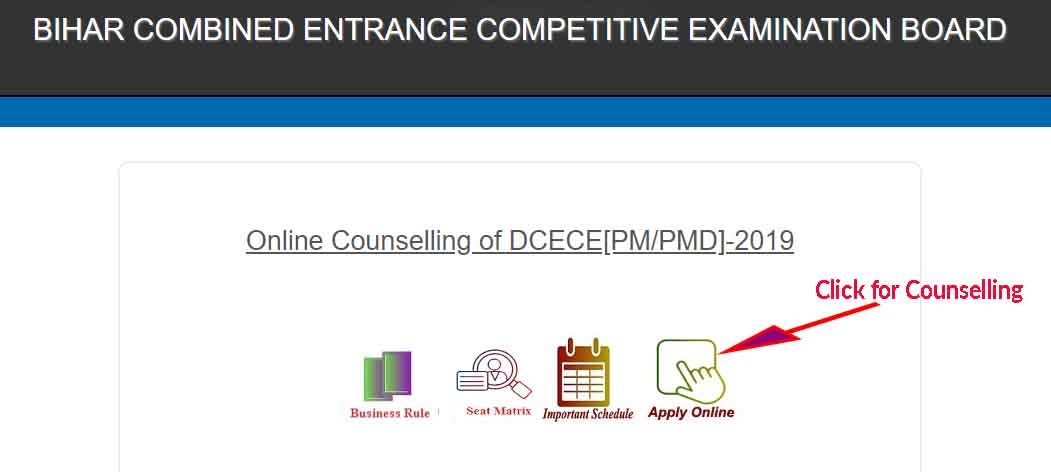dcece pm pmd counselling portal
