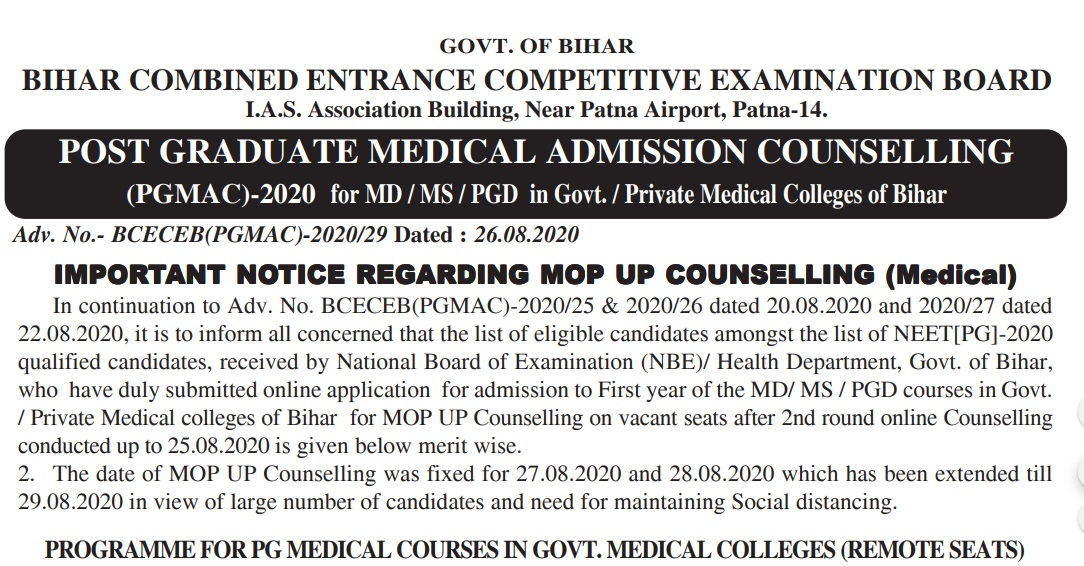 BCECE PGMAC Admission Counselling