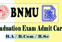 bnmu ug exam admit card download