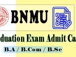 bnmu ug exam admit card download