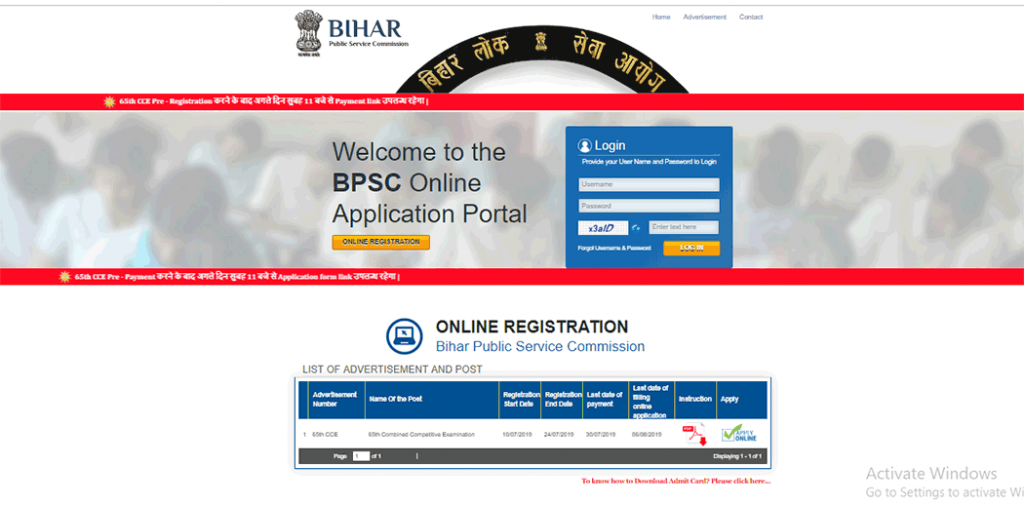 BPSC 65th Recruitment 2019 434 Post Apply Here | resultfor in