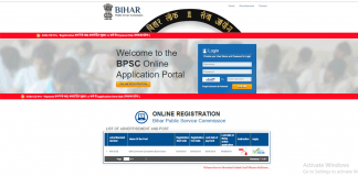 Bihar BPSC 65h Recruitment Apply 2019