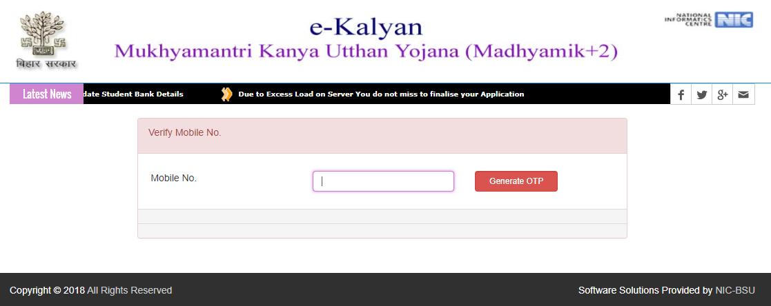 Bihar kanya uthan yojna apply otp verification