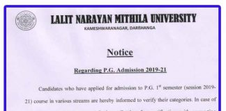 lnmu pg admission updates