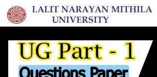 LNMU UG Part 1 Exam Questions
