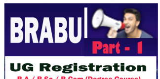 Registration bihar university part 1