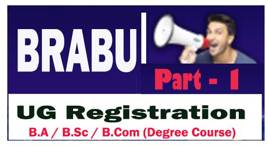Registration bihar university part 1