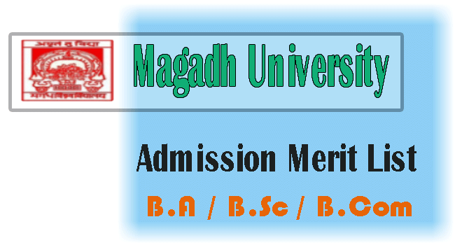 magadh university ug admission merit list 2019