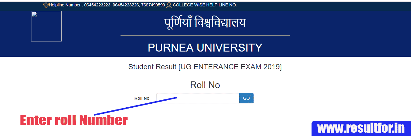 Purnea University UG entrance Test Result out check here