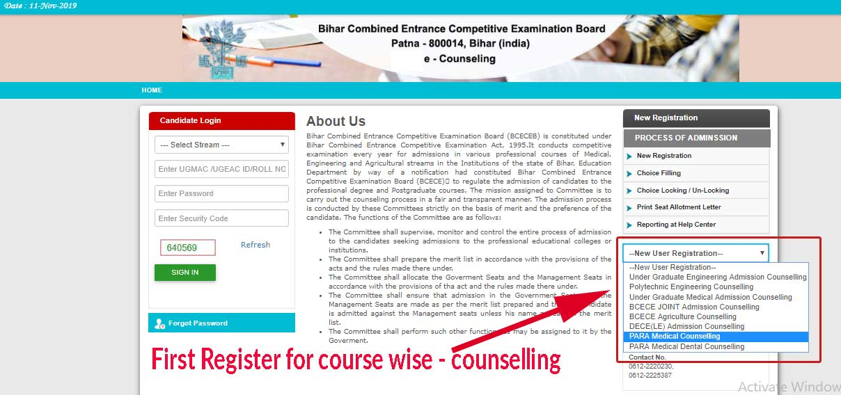 pm pmd admission counselling course select