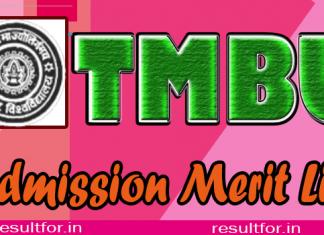 TMBU UG 3rd Merit List for Vacant Seats
