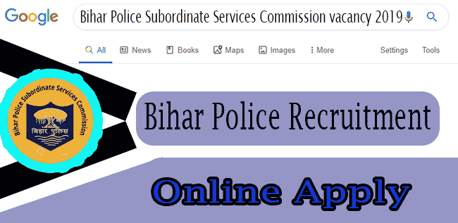 BPSSC Police Recruitment Post Details, BPSSC Police Recruitment 2019 apply Important Dates, Bihar Police Recruitment 2019 Online Apply online, Bihar Police Recruitment ,