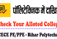 Bihar Polytechnic Engineering Admission