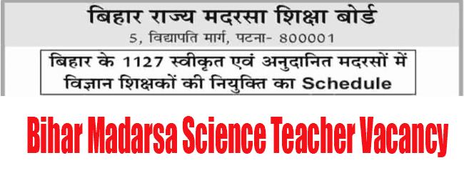 bihar science teacher vacancy 2019