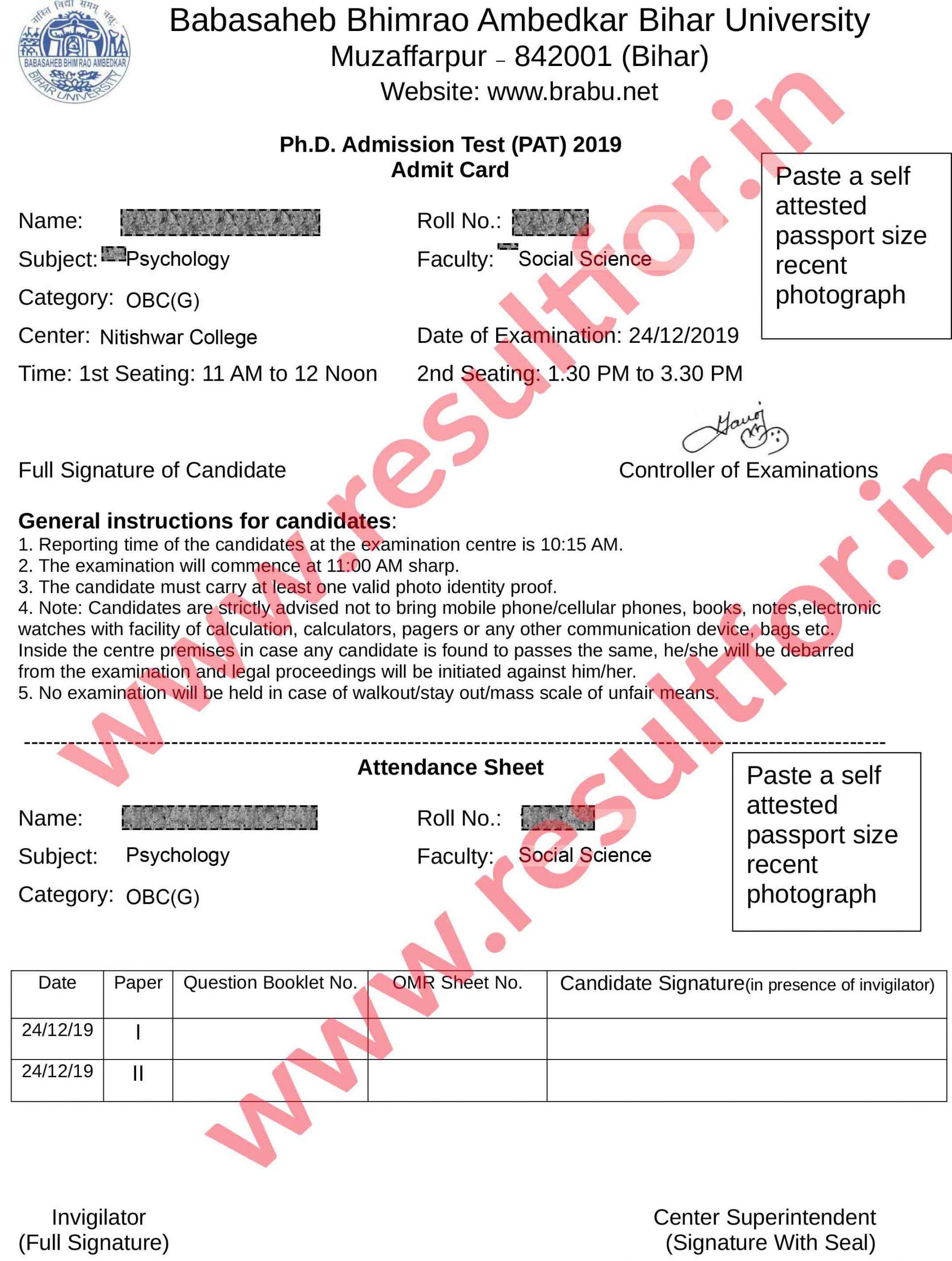 bihar university brabu muzaffarpur phd admission entrance test admit card