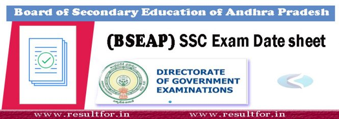 bseap exam date sheet