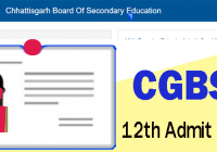 cgbse admit card download for class 12th exam gate pass