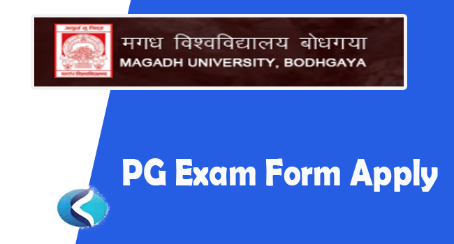 magadh university exam apply