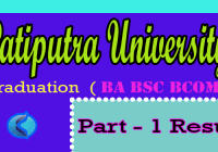 patliputra University ug part 1 results
