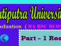 patliputra University ug part 1 results