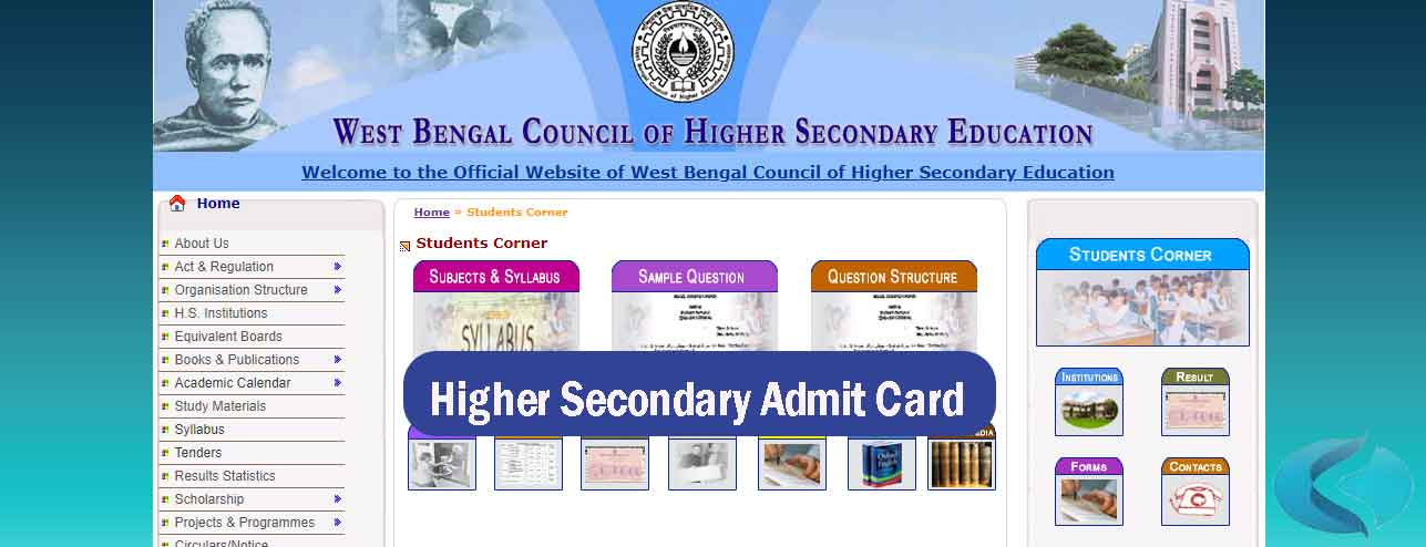 West Bengal Board 12th Admit Card, WB HS Admit Card , West Bengal 12th Admit Card download 2020,  WBCHSE Admit Card West Bengal HS/ 12th Roll No,