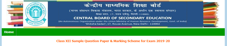 Latest CBSE Class 12th Sample Paper 2019-2020 , Official CBSE Board Exam Model Paper Pdf,  CBSE Sample Paper ,