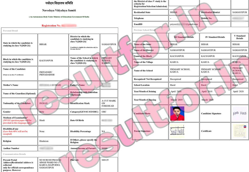 jnvst application registration download