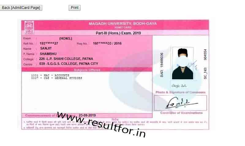 magadh university 2019 exam admit card download