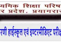 up board 10 exam time table download