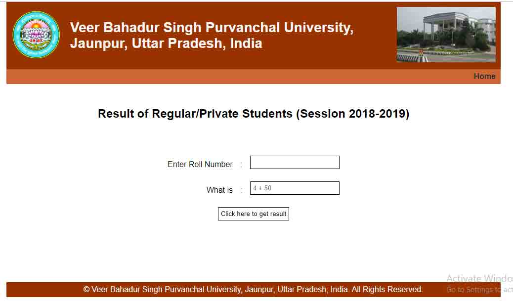 veer bahadur university result