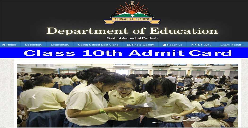 Admit Card Download Arunachal Pradesh Board Class 10th Exam Update
