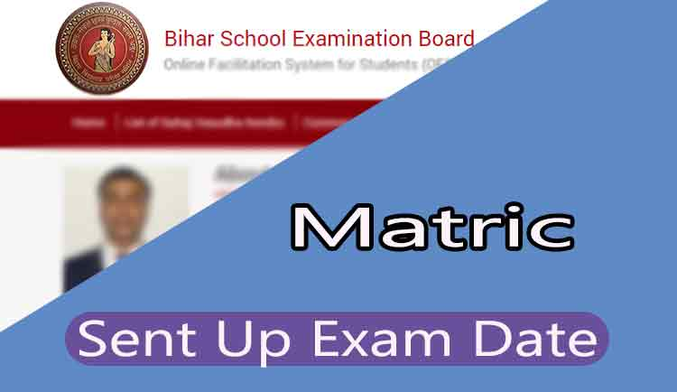 Bihar Board Matric Sent up Exam Date update