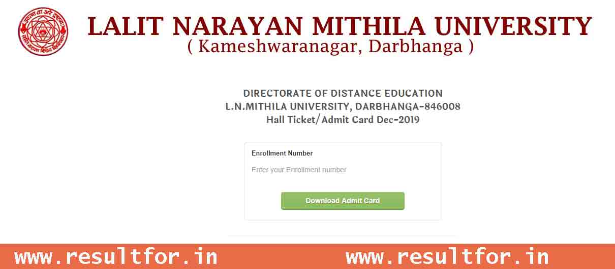 mithila university distance exam admit card