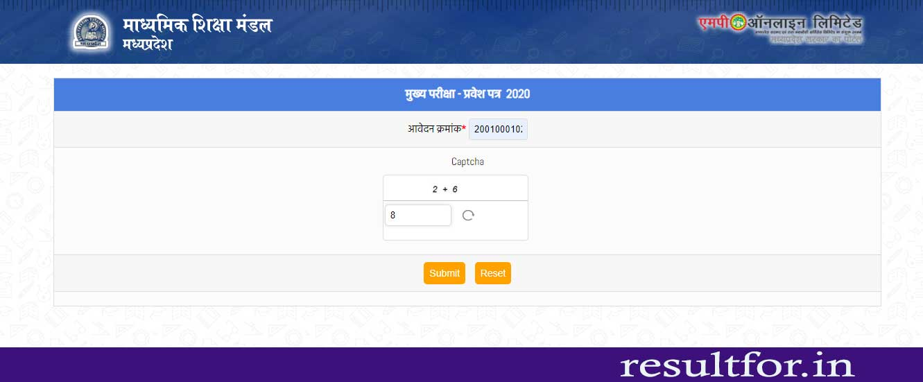 MP BOard admit Card download website
