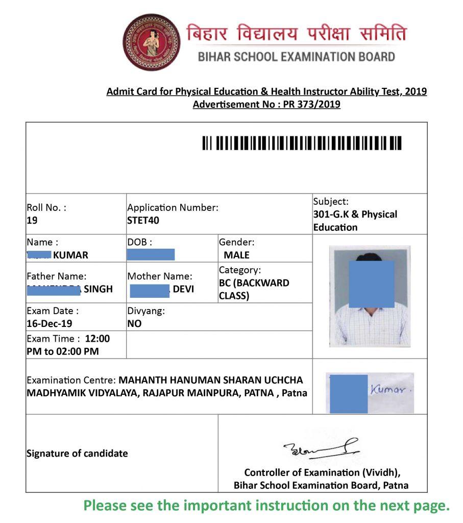 BSTET Admit Card 2019