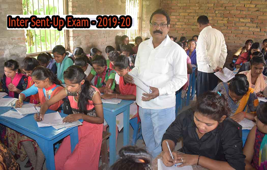 bihar board inter sent up exam