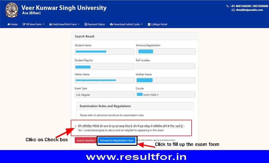 Registration details for VKSU Exam form apply