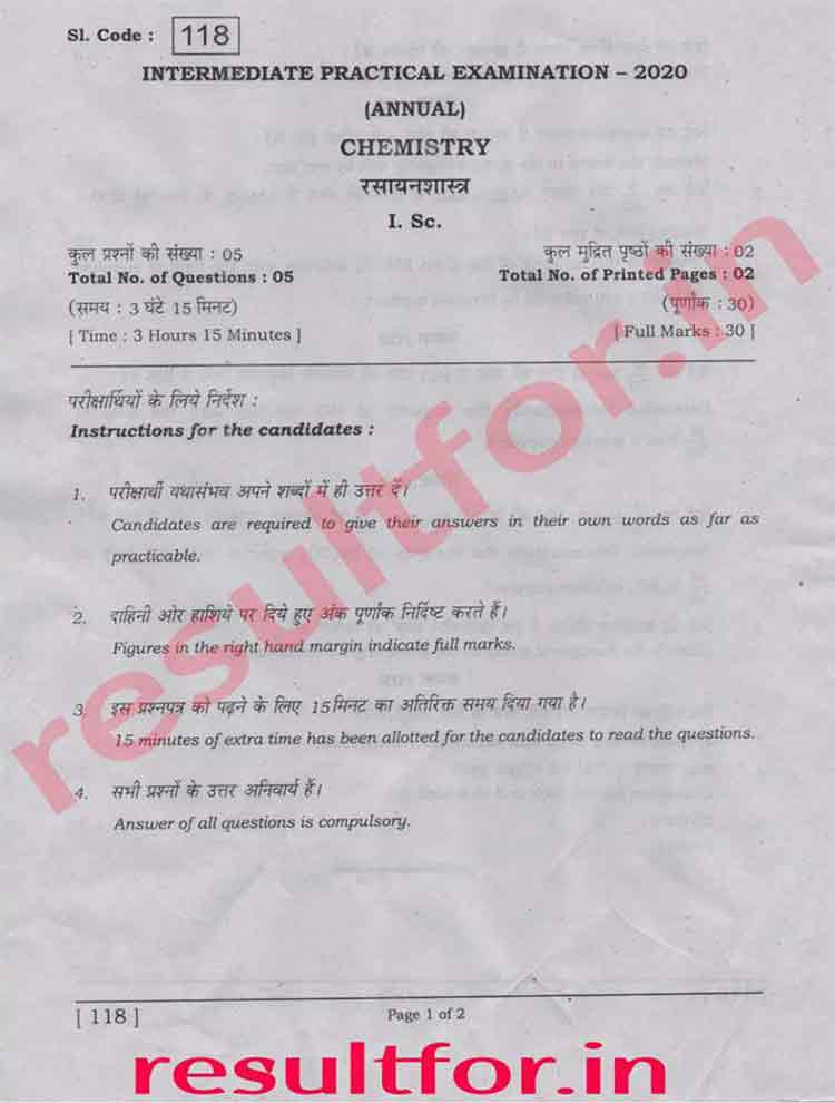 bihar-board-inter-chemistry-practical-exam-questions-2020-previous-yea