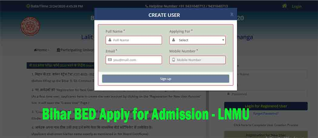 LNMU-BED-Apply-for-admission