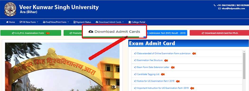 vksu ug part 1 exam admit card download