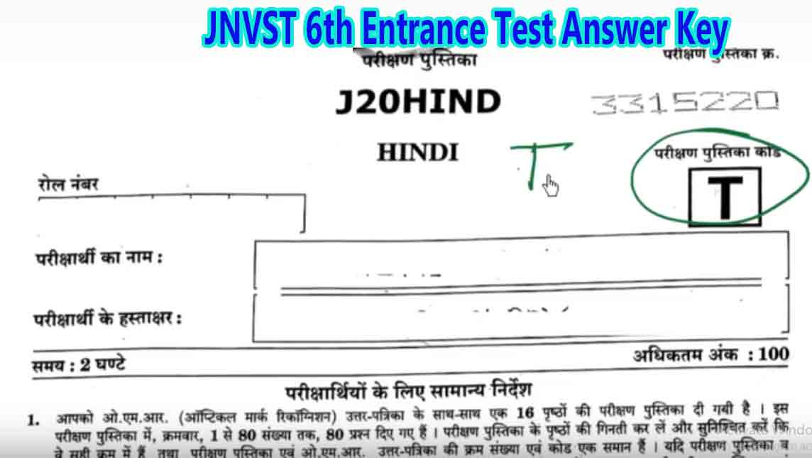 JNVST 6th Entrance Test Answer keys 2020