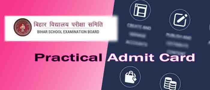 bihar-board-10th-practical-admit-card