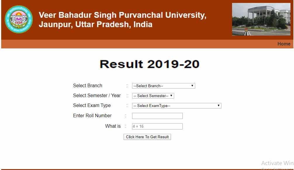 purvanchal university result